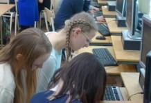 Омской области выделят более 830 млн рублей на создание цифровой образовательной среды