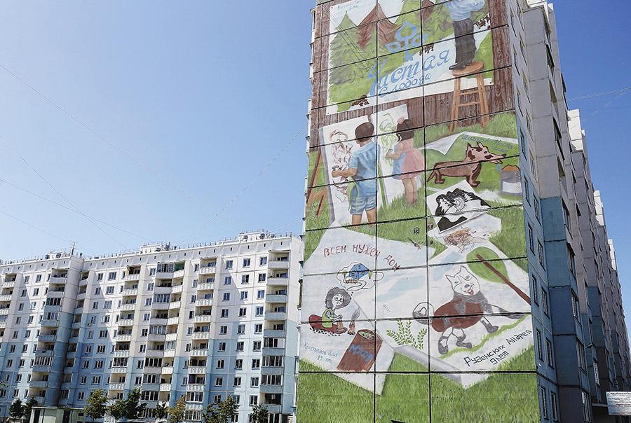 Новосибирский микрорайон «Чистая Слобода»: голубая мечта или суровый «эконом»? - Изображение