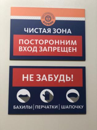 «Сегодня в Новосибирске требования ккачествуводы очень высокие» - Фото