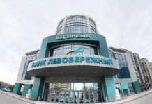 Левобережный банк