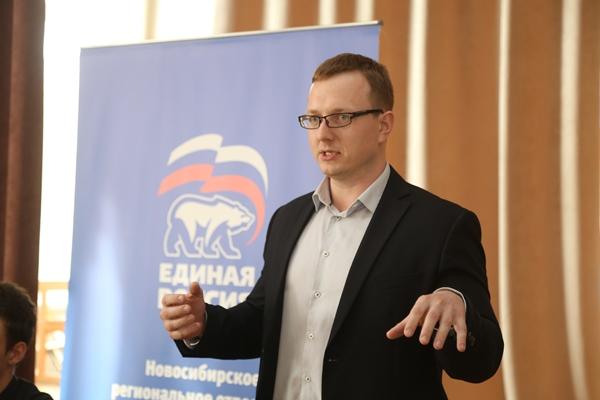 Миниатюра для: Помощник лидера «Гражданской платформы» присоединился к единороссам в горсовете Новосибирска