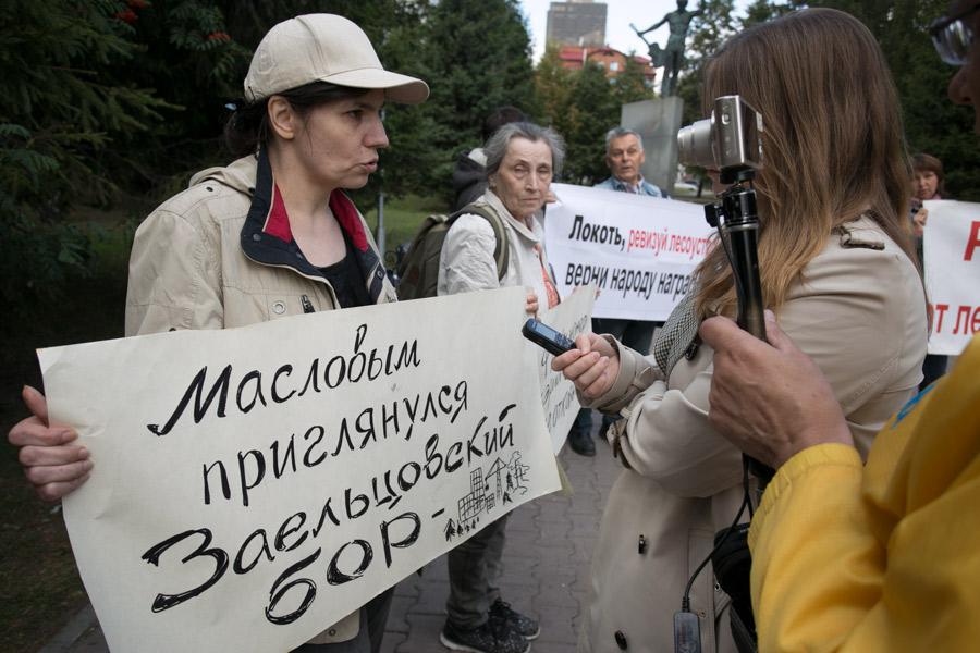 Застройщика новосибирского жилого комплекса Flora&Fauna заподозрили в незаконном перезонировании земель в Заельцовском бору - Фотография