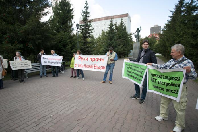 Застройщика новосибирского жилого комплекса Flora&Fauna заподозрили в незаконном перезонировании земель в Заельцовском бору