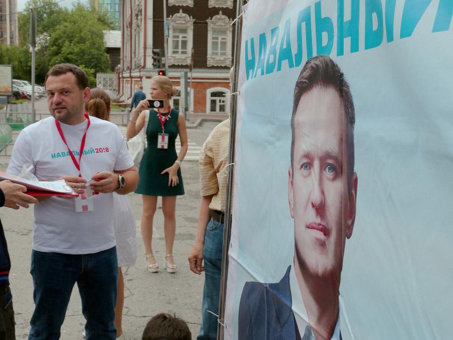 Чего добьётся Сергей Бойко в Новосибирске