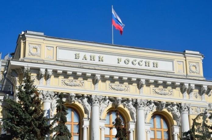 Миниатюра для: Банк России решил оставить ключевую ставку 6%
