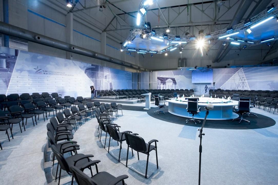Чем запомнится Красноярский экономический форум-2021 - Картинка