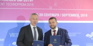 Правительство Новосибирской области и «МегаФон» вместе будут развивать цифровую среду региона