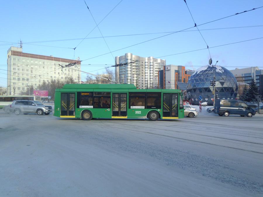 В чем противоречия шестилетнего плана транспортного развития Новосибирска? - Фотография