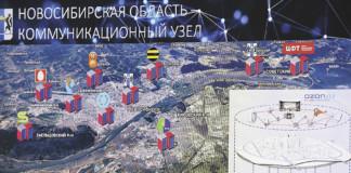Как «зеленые» и «умные» технологии помогут Новосибирску освоить Арктику?