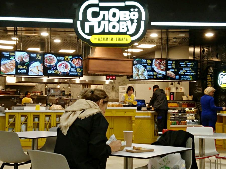 В новосибирской «Ауре» закрывается кафе среднеазиатской кухни