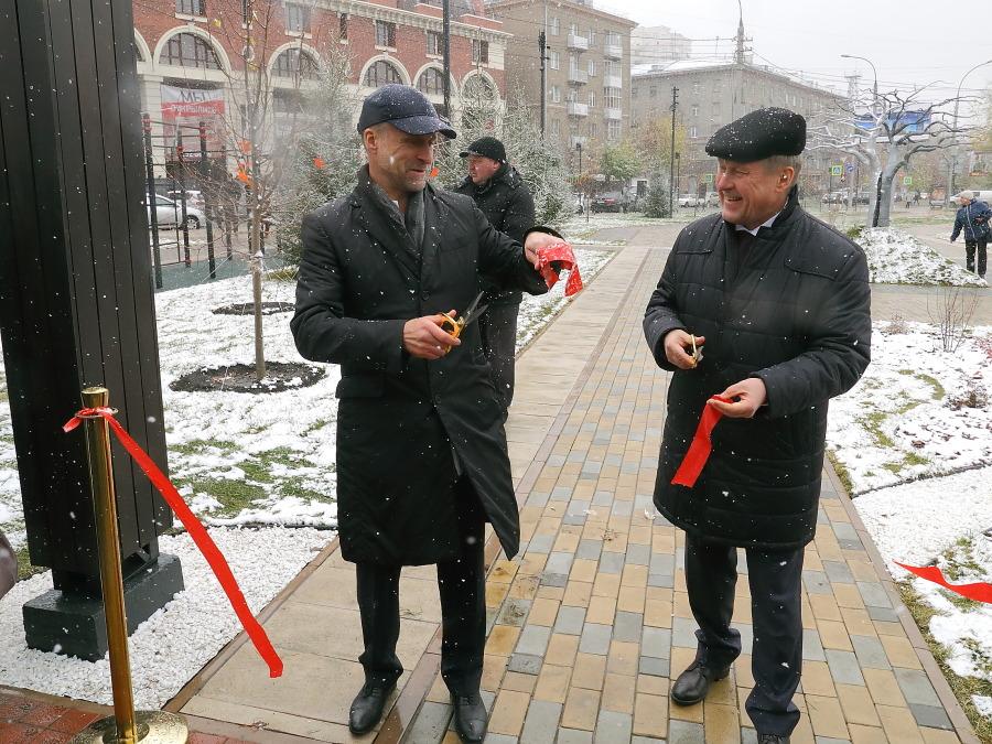Анатолий Локоть и Дмитрий Хмельницкий перерезали ленту