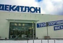 Какие девелоперские проекты реализует в Новосибирске Тимур Саттаров? - Картинка