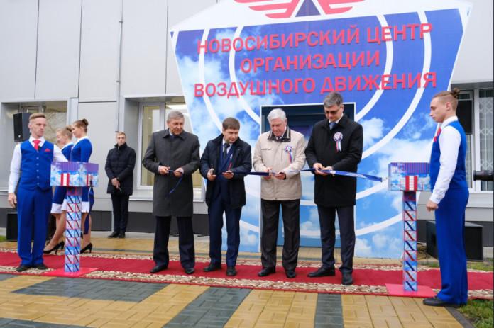 Миниатюра для: Дмитрий Медведев торжественно ввел в эксплуатацию Новосибирский центр организации воздушного движения