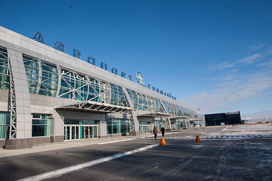 Аэропорт Толмачево