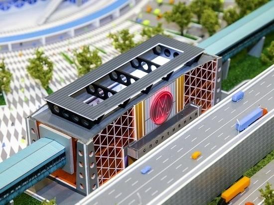 Миниатюра для: Подрядчик для строительства станции «Спортивная» в Новосибирске выбран
