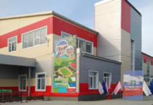 В Сузунском районе Новосибирской области открыли разноплановый спортивный комплекс