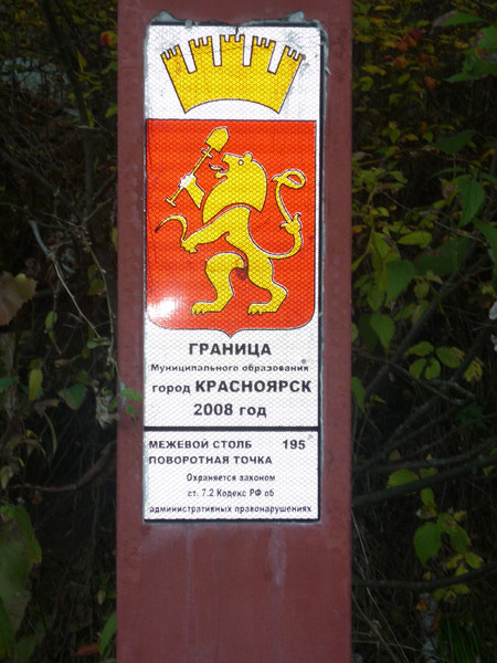 Границы Красноярска расширены