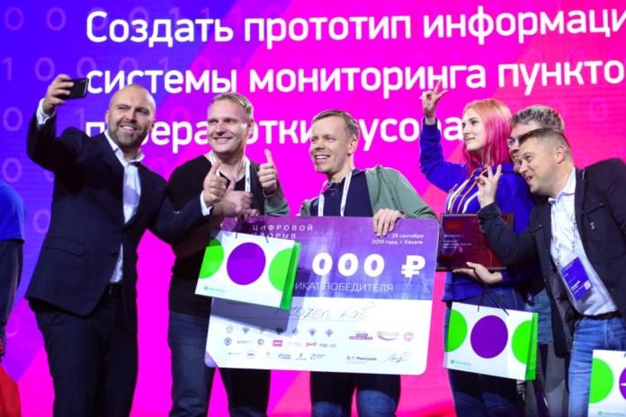 Миниатюра для: В Казани завершился «Цифровой прорыв», самый масштабный хакатон мира