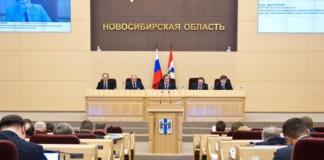 В Новосибирской области выделят 1,2 млрд рублей на погашение долгов