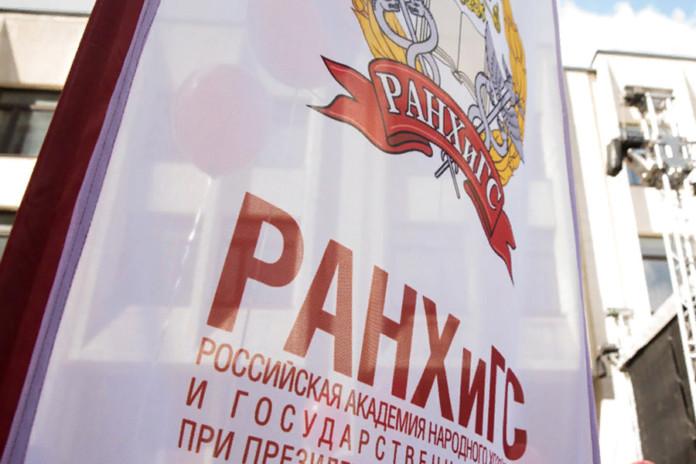 Миниатюра для: В новосибирском филиале РАНХиГС будет проведена полноценная проверка