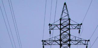 Власти Новосибирской области договорились с «Россетями» о развитии цифровой энергетики