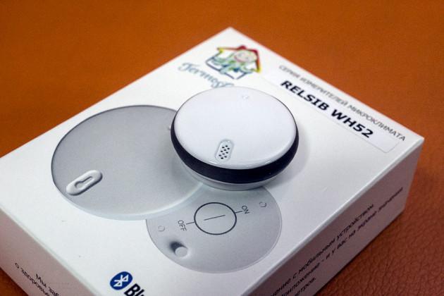 НПК «Рэлсиб»: «умные» приборы для бизнеса и дома - Фото