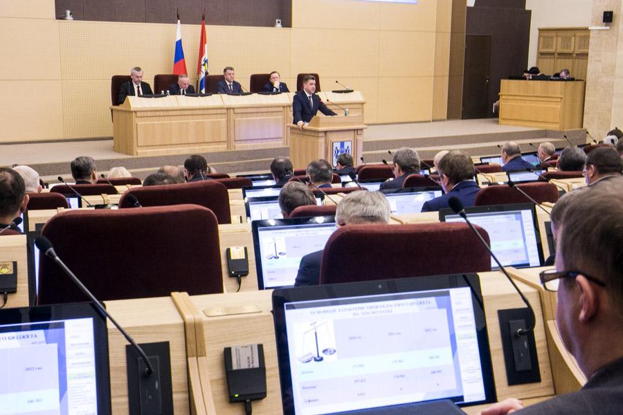 Новосибирский областной бюджет прошел первое чтение - Фотография