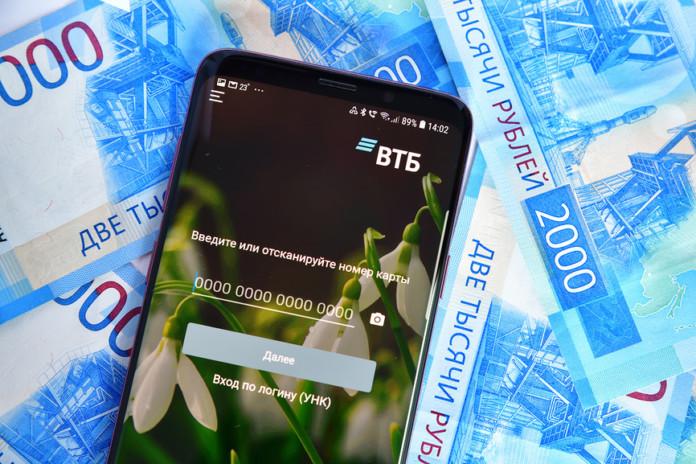 Миниатюра для: ВТБ запустил мобильное приложение, заменяющее POS-терминал