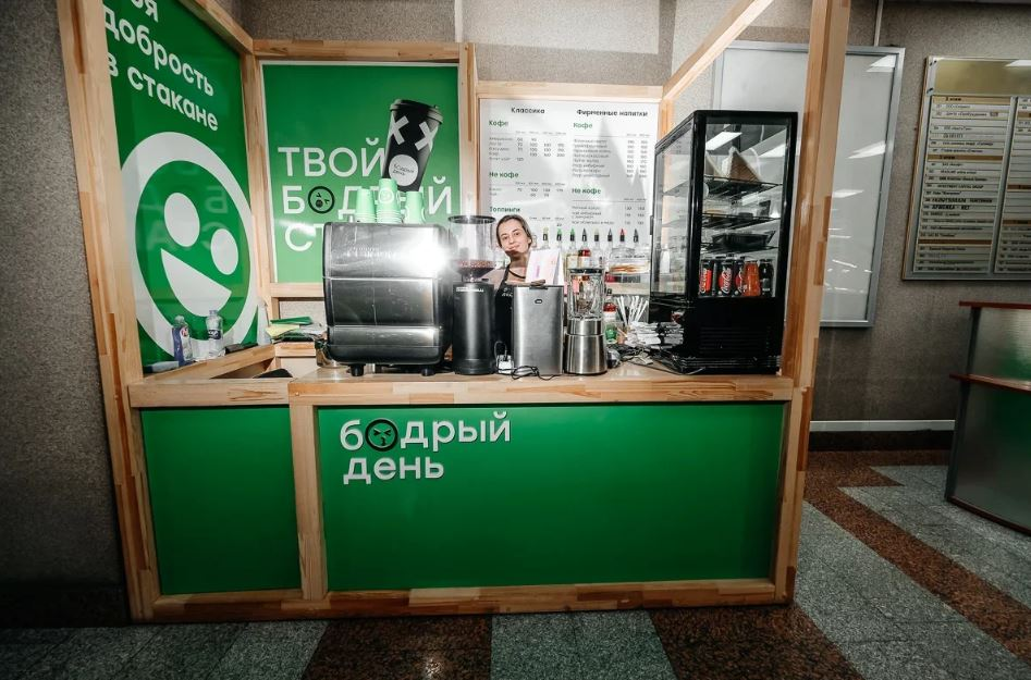 Бодрый старт новой кофейной отрасли - Фотография