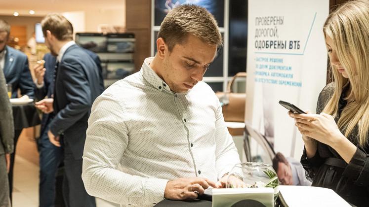 ФОТОБАНК. В Новосибирске состоялась презентация нового Land Rover Discovery Sport