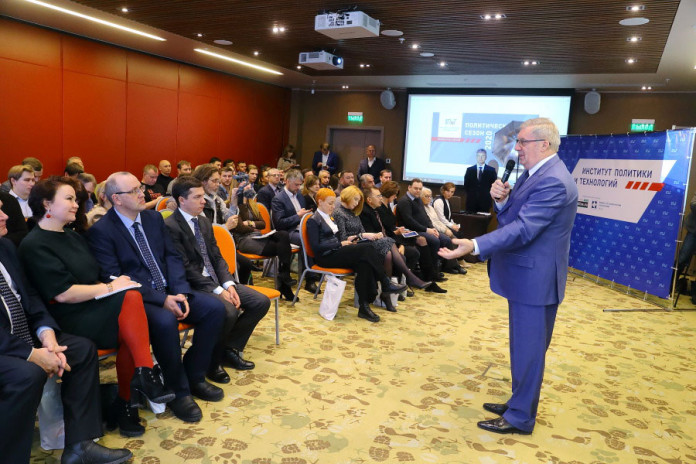 Конференция Института политики и технологий (ИПиТ)