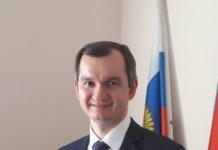 Евгений Зрюмов
