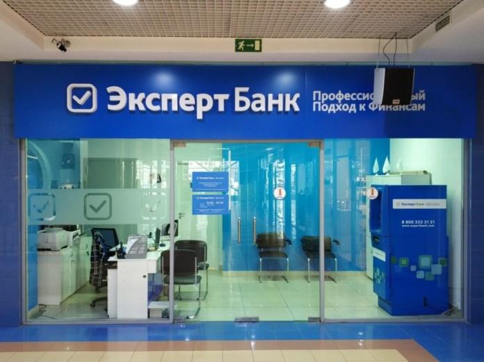 Миниатюра для: Крупнейший омский банк лишился лицензии