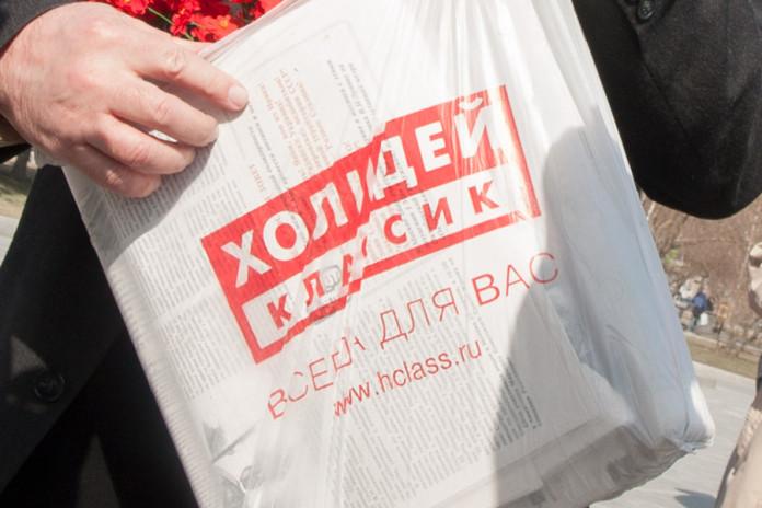 Миниатюра для: Управляющий «Холидея» оспорил сделки должника на сумму более 100 млн рублей