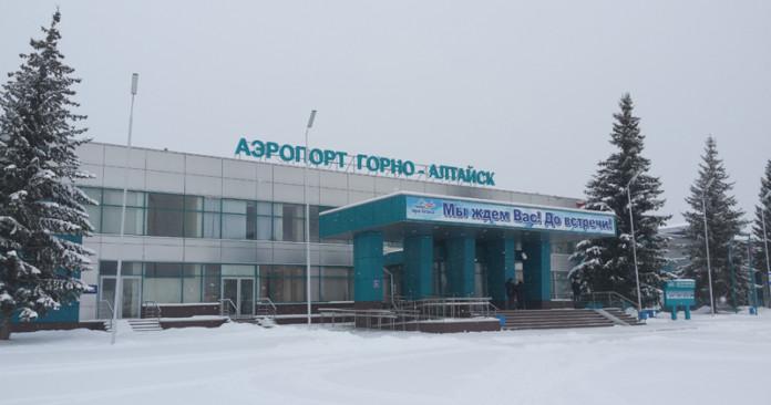 Миниатюра для: В Горно-Алтайске реконструируют аэропорт