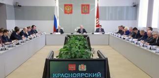 Зачем Красноярску муниципальные округа?