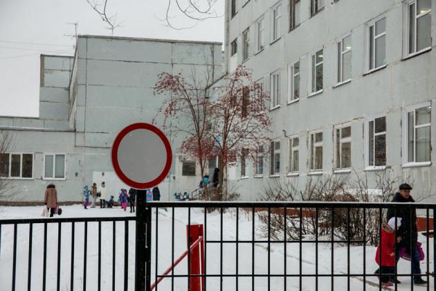 «Мама, забери меня отсюда!»: новосибирцы пожаловались на недопустимые школьные условия - Фото