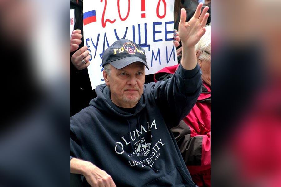 Аркадий Янковский