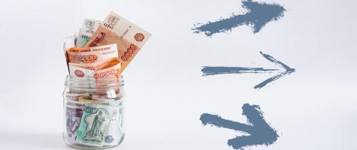 Миниатюра для: Банк России закрыл еще 166 нелегальных сибирских МФО, ломбардов и пирамид