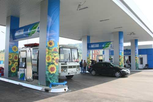 Миниатюра для: Семерых участников рынка газомоторного топлива на Алтае заподозрили в ценовом сговоре