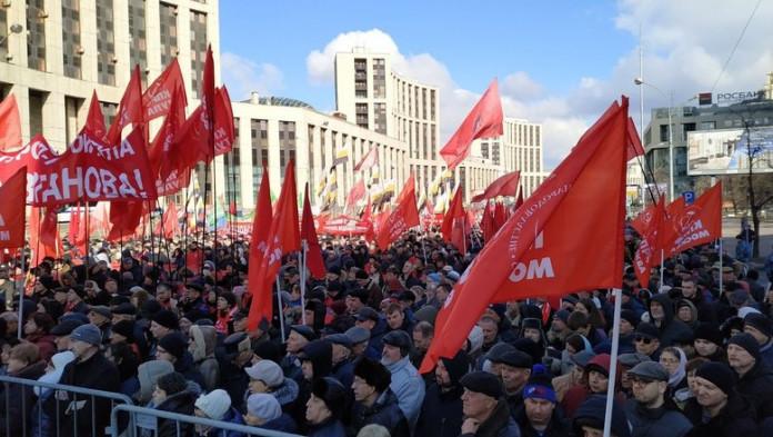Миниатюра для: КПРФ проведет митинг в поддержку губернатора Иркутской области Сергея Левченко