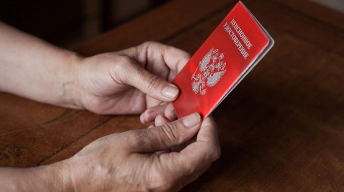 Миниатюра для: В Новосибирской области введут доплату к пенсии