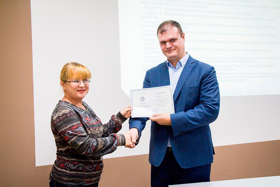 Николай Балыбин вручает удостоверение о повышении квалификации по 44–ФЗ
