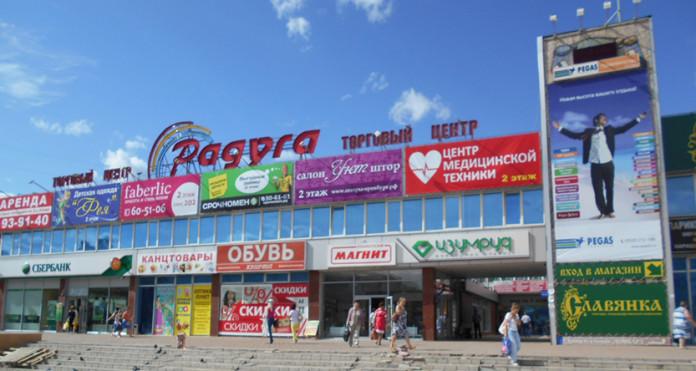 Миниатюра для: В 2020 году к демонтажу в Новосибирске запланировано около 300 объектов наружной рекламы