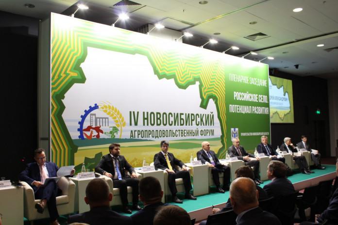 Миниатюра для: Россельхозбанк рассказал о перспективах агропромышленного роста Сибири