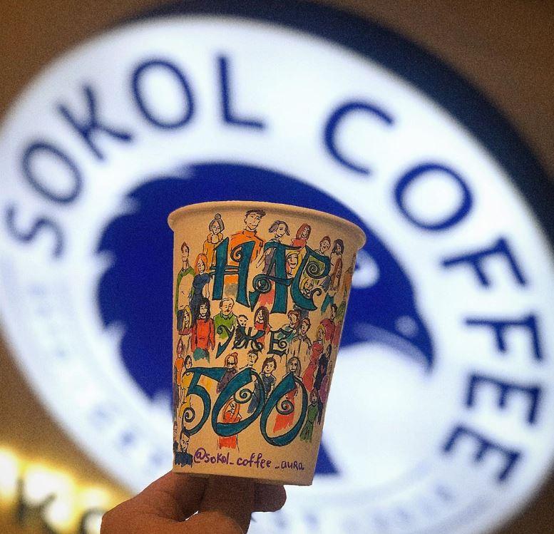 В чью пользу изменилась расстановка сил на кофейном рынке Новосибирска? - Фото