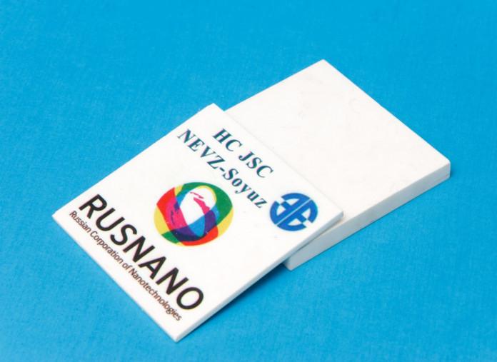 Миниатюра для: Банки предъявили многомиллионные иски к новосибирским предприятиям «Роснано»