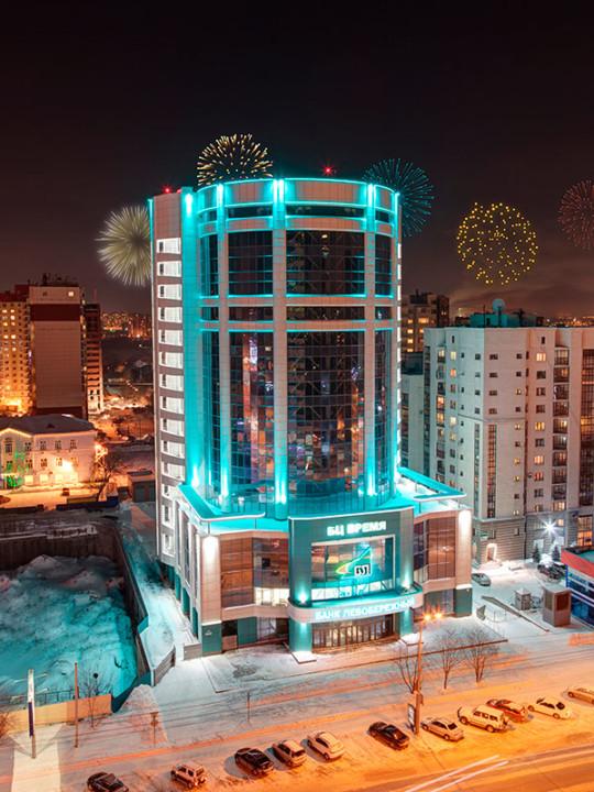 Миниатюра для: Банк «Левобережный» отмечает 29 лет со дня своего основания