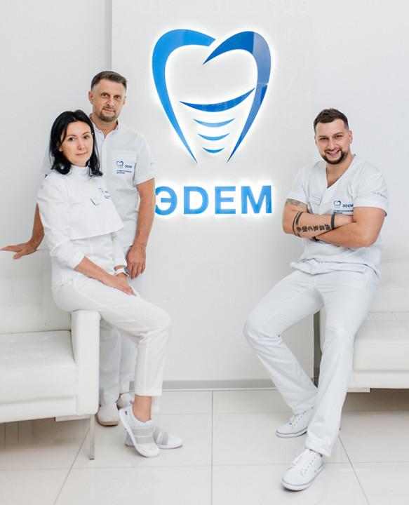 Инстаграм для стоматологии
