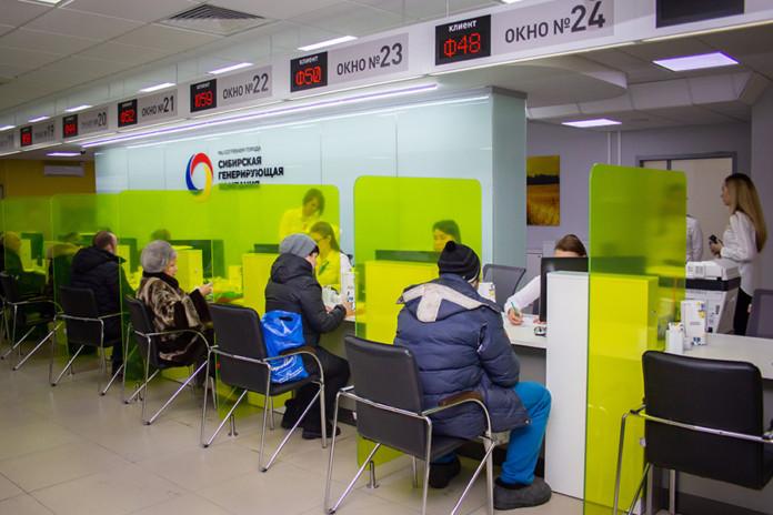 Миниатюра для: В Новосибирске открылся обновленный Центр обслуживания клиентов Сибирской генерирующей компании